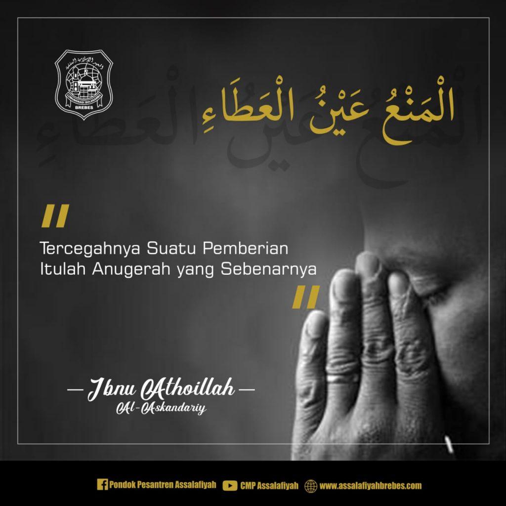Kamut Ulama Salaf